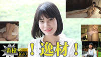 heydouga 4156 013 Jav Uncensored