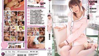 IPTD-539 Nozomi Mayu, Jav Censored