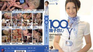IPTD-644 Kanou Hana, Jav Censored