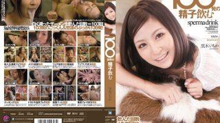 IPTD-665 Kuroki Ichika, Jav Censored