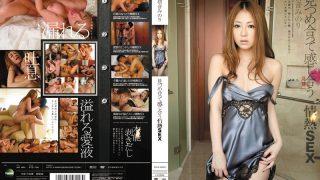IPTD-798 Hatsune Minori, Jav Censored