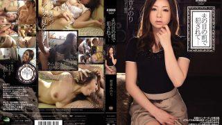 IPTD-840 Hatsune Minori, Jav Censored