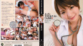 IPTD-882 Hoshimi Rika, Jav Censored