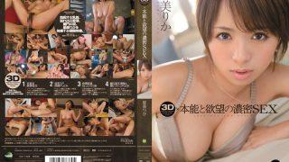 IPTD-967 Hoshimi Rika, Jav Censored