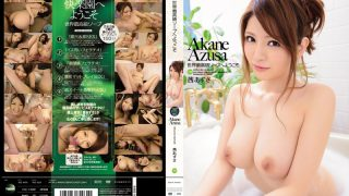 IPZ-333 Akane Azusa, Jav Censored