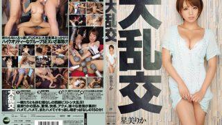 IPZ-363 Hoshimi Rika, Jav Censored