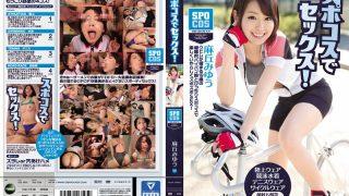 IPZ-738 Asaoka Miyuu, Jav Censored