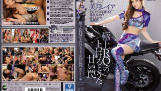IPZ-756 Mizuki Reia, Jav Censored