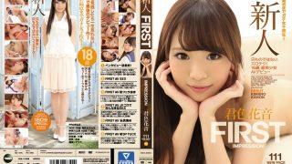 IPZ-888 Kimiiro Kanon, Jav Censored