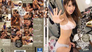 IPZ-904 Momonogi Kana, Jav Censored