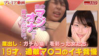gachip348 126 Jav Uncensored