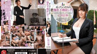 JUC-579 Nishina Momoka, Jav Censored