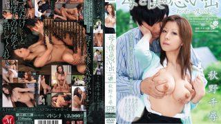 JUC-629 Akino Chihiro, Jav Censored