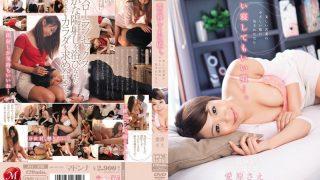 JUC-636 Aihara Sae, Jav Censored