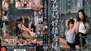 JUC-899 Jav Censored