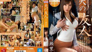 JUX-575 Hayakawa Serina, Jav Censored