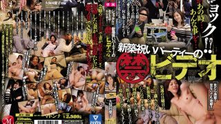 JUY-098 Kubota Keiko, Jav Censored