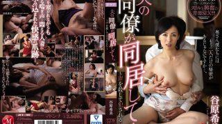 JUY-102 Tanihara Nozomi, Jav Censored