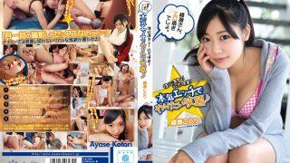 KAWD-639 Ayase Kotori, Jav Censored