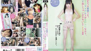 KTKL-007 Yazawa Mimi, Jav Censored