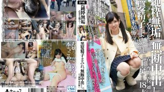 KTKL-008 Jav Censored