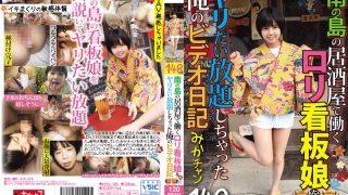 KTKX-105 Takahashi Miku, Jav Censored