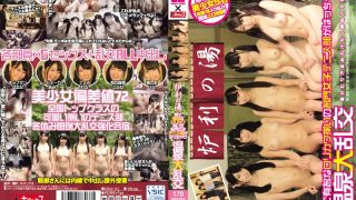 KTKX-112 Jav Censored