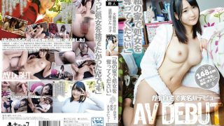KTKZ-005 Toono Yui, Jav Censored