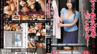 MDYD-620 Nagasawa Azusa, Jav Censored