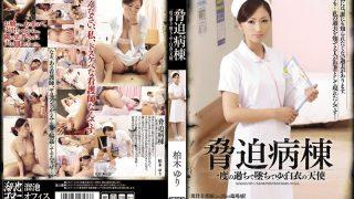 MDYD-652 Kashiwagi Yuri, Jav Censored