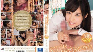 MIAE-018 Eikawa Noa, Jav Censored