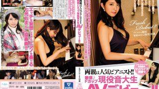 MIFD-003 Arimura Mikako, Jav Censored