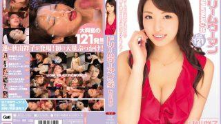 MIGD-588 Akiyama Shouko, Jav Censored