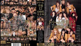 MIRD-040 Jav Censored