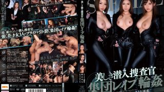 MIRD-122 Jav Censored