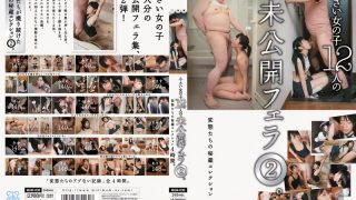 MUM-030 Jav Censored