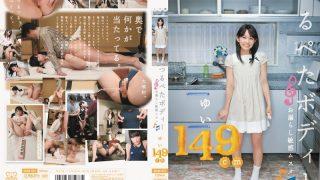 MUM-031 Kasugano Yui, Jav Censored