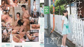 MUM-039 Hatsume Rina, Jav Censored