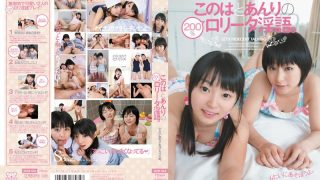 MUM-040 Jav Censored