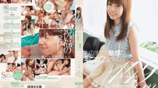 MUM-041 Jav Censored