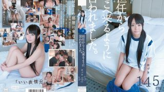 MUM-043 Jav Censored