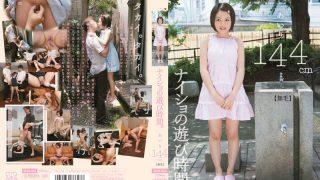 MUM-045 Sawada Airi, Jav Censored