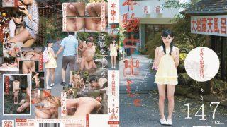 MUM-055 Hatsume Rina, Jav Censored