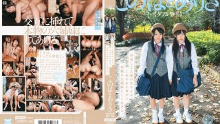 MUM-058 Jav Censored
