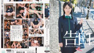 MUM-065 Arimoto Sayo, Jav Censored