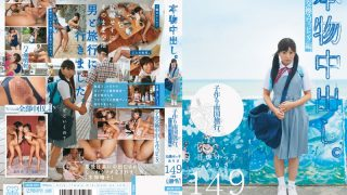 MUM-074 Jav Censored