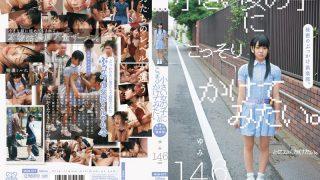 MUM-077 Ohara Tomomi, Jav Censored