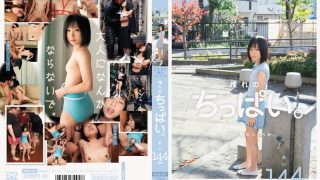 MUM-081 Jav Censored