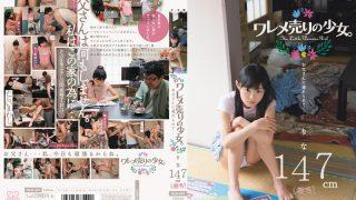 MUM-087 Hatsume Rina, Jav Censored