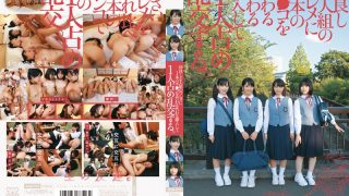 MUM-093 Jav Censored